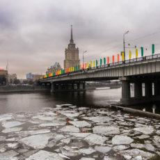 Прогулка по Москве..в марте 2016-года.