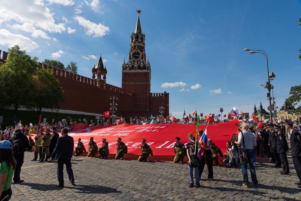 9 мая. Бессмертный полк. Шествие в Москве