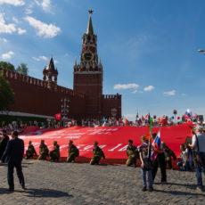 09 мая 2016г. Бессмертный полк. Шествие в Москве.