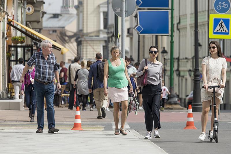 Москва. Прогулка по городу.