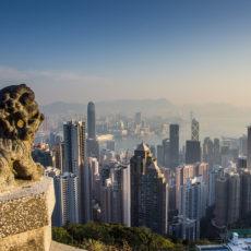 Современный Гонконг.