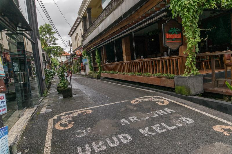 Убуд. Индонезия