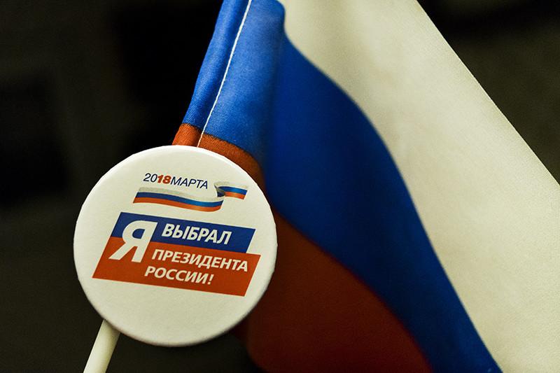 Выборы Президента России 2018 или просто хорошая прогулка по Москве!