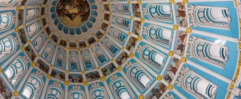 монастырь истра