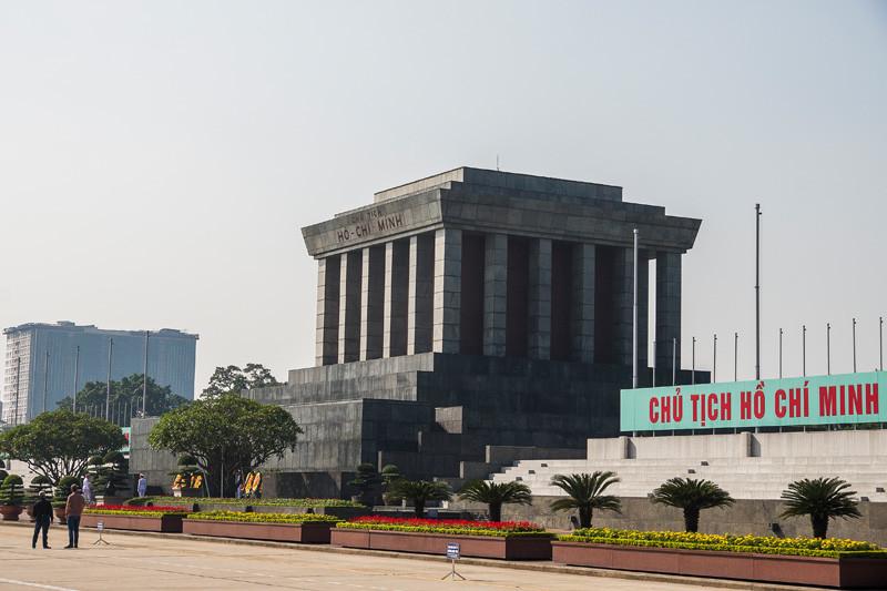 столица Вьетнама - Ханой