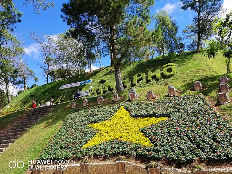 цветочный парк Далата - достопримечательность