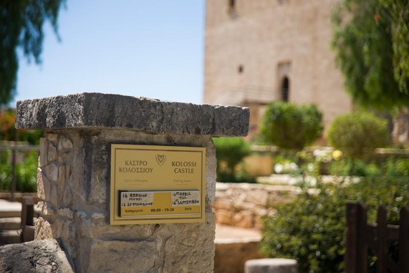 Лимассол. Руины Аматуса. Курион. Замок Колосси. Путешествие по Кипру.