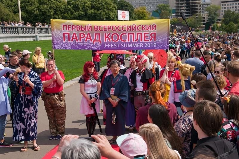Российский косплей-парад Фестиваль Японии в Москве.