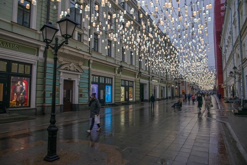 Улицы осенней Москвы