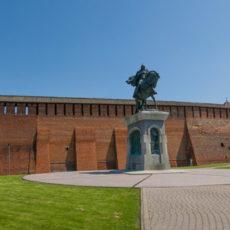 Коломна - подмосковный городок с кремлём и пастилой.
