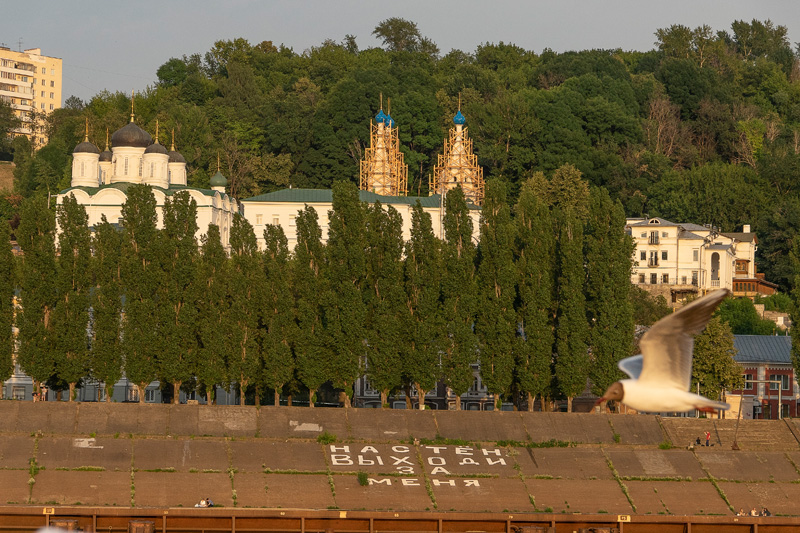 Нижний Новгород. Путешествие по России.